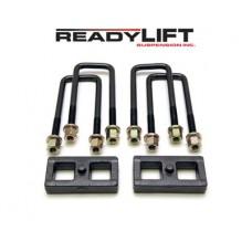 Nissan Titan Block Kit by Ready Lift, Rear, 1
